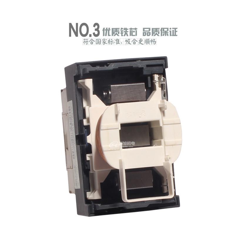 施耐德交流接触器LC1E95M5N 一常开一常闭1NO+NC 三极交流接触器 原装正品 产品细节3