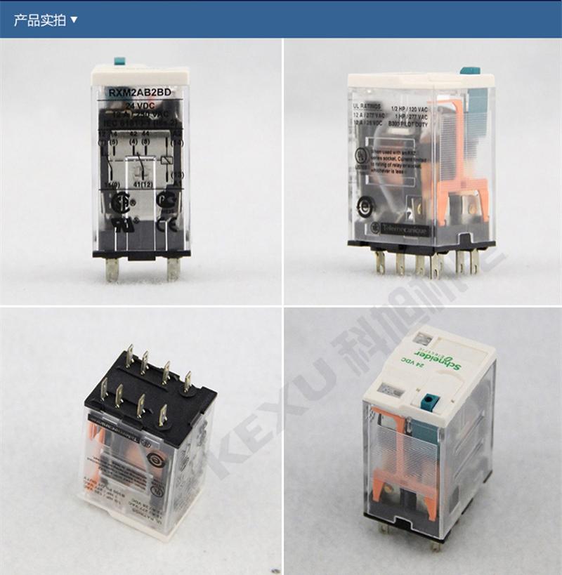 施耐德中间继电器RXM2AB2JD小型继电器 插拔式 原装正品 产品细节