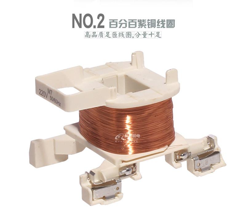 施耐德交流接触器LC1E95M5N 一常开一常闭1NO+NC 三极交流接触器 原装正品 产品细节2