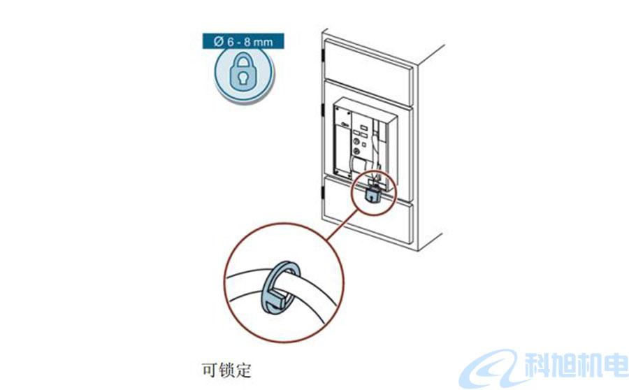 西门子断路器3WT可锁操作