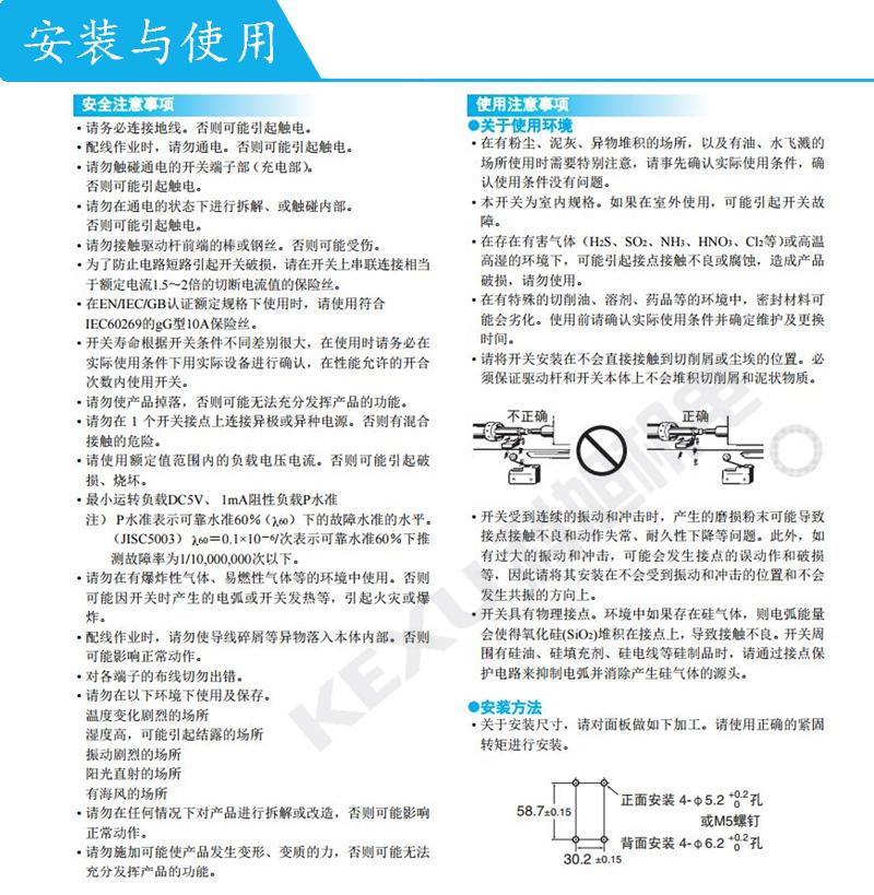 欧姆龙限位开关WLCA12-2NLE-N动作显示型 原装正品 产品安装与使用