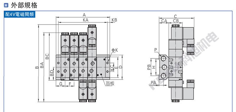 亚德客AirTAC 4V220电磁阀底座200M-6F汇流板 原装正品产品规格