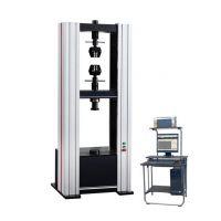 邦亿Byes微机控制电子万能试验机材料弯曲压缩拉伸拉力压力Byes3100