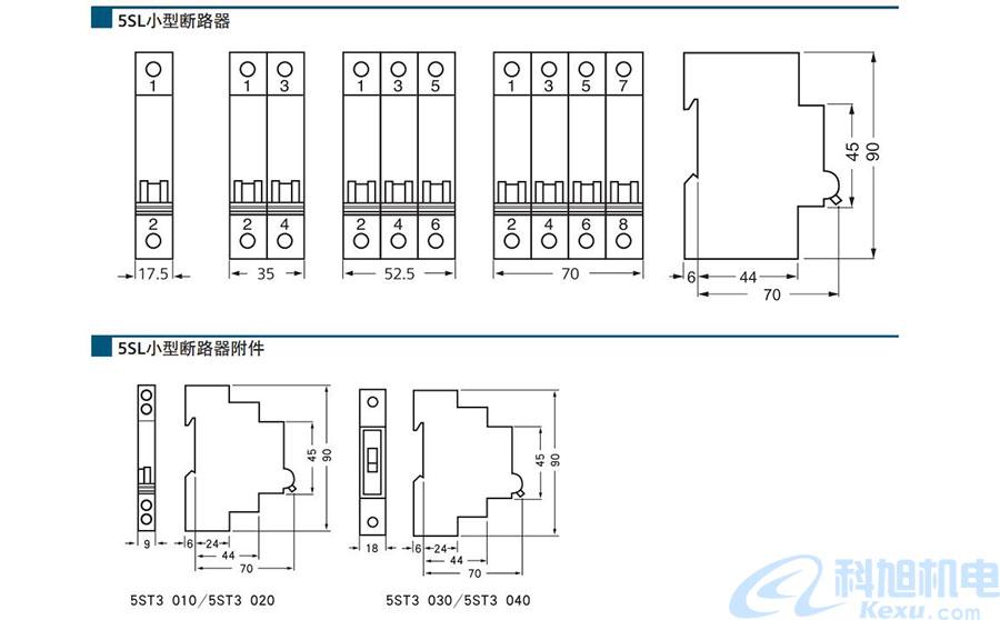 西门子小型断路器5SL系列样本十三