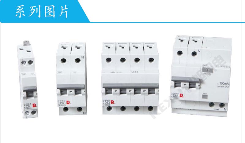 常熟开关漏电断路器CH3LN-63C6A/4P/030E带剩余电流保护 原装正品 系列图片