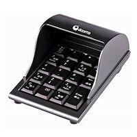 带防窥罩防窥数字键盘 密码输入器小键盘 USB数字键盘 证券银行收银款通用