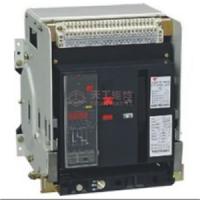 万能式框架断路器DW1-2000 630A抽屉式