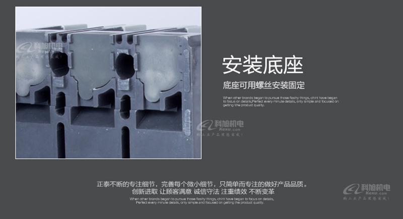 正泰塑壳断路器NM1-125S/3300 三极空气开关3P 63A 三相四线 原装正品产品底座