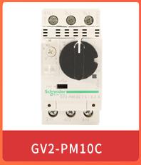GV2-PM10C