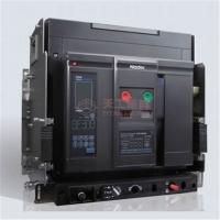 良信万能断路器NDW3-1600/3P-200A