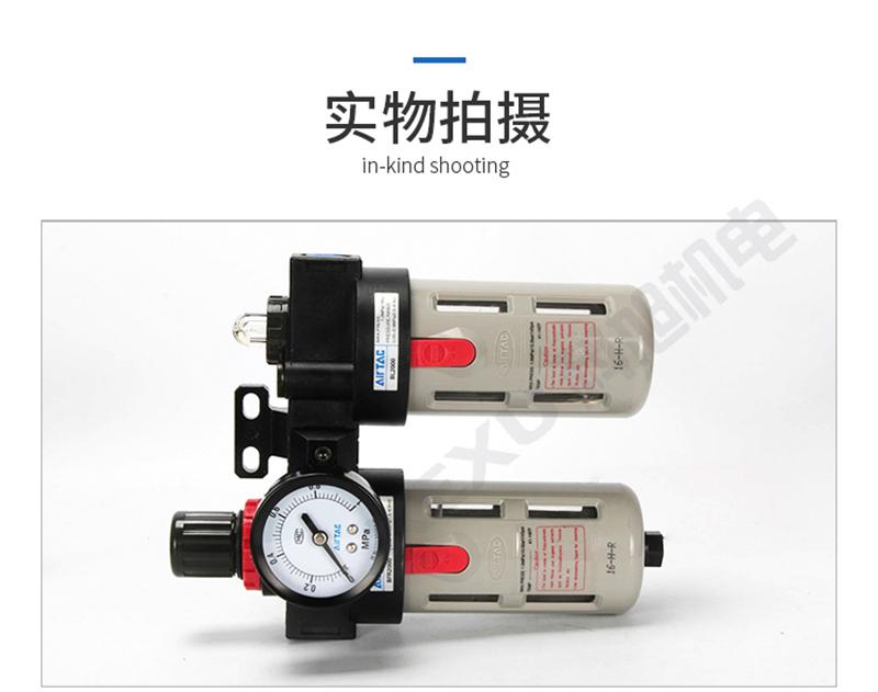 亚德客二联件过滤器BFC3000气源处理AFR3000+AL3000空气油水分离器 原装正品 产品实拍