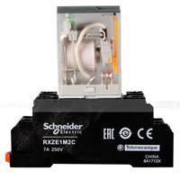 施耐德中间继电器RXM3AB2E7小型继电器 插拔式 原装正品