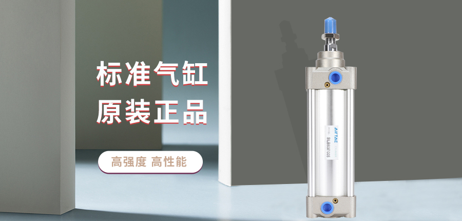 亚德客带锁气缸SILBSILB40-250产品海报