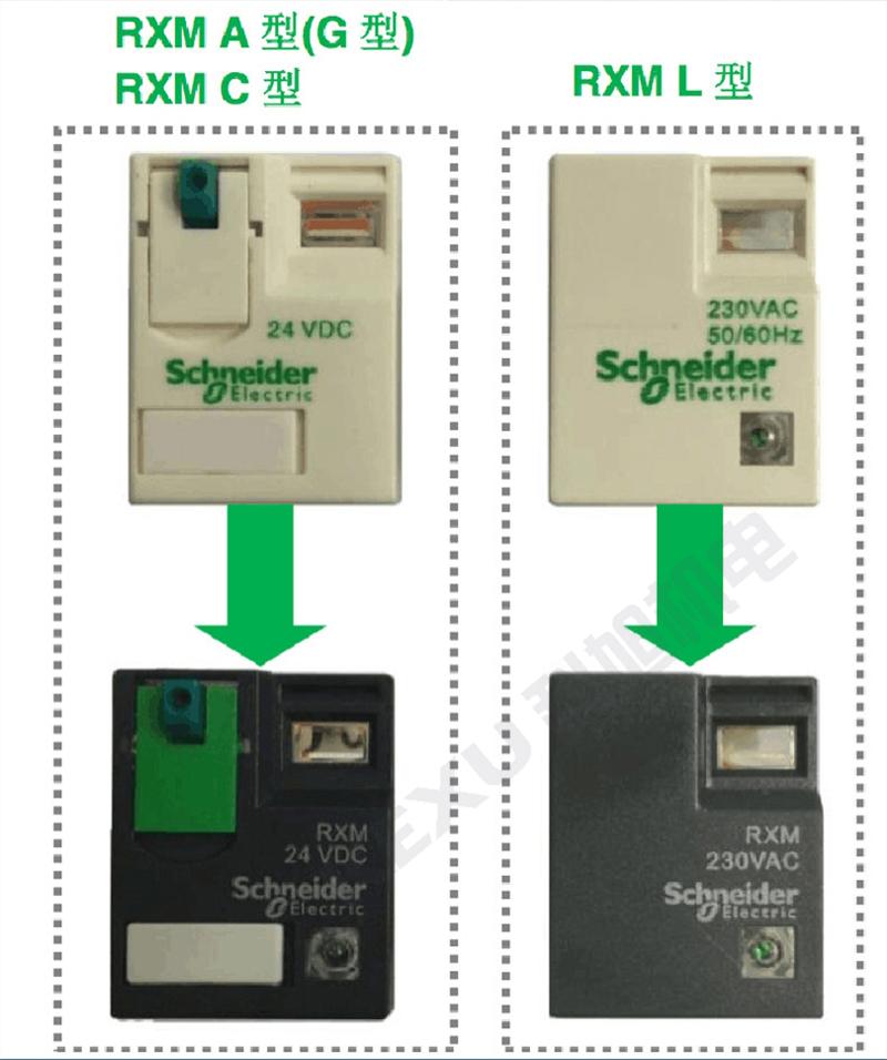 施耐德中间继电器RXM3AB1BD小型继电器 插拔式 原装正品 产品对比