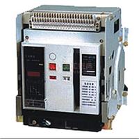 智能型万能式断路器WCW1-3200/3P 框架式断路器2000A 2500A 2900A