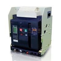 上海人民断路器RMW2-2500/3P-2500A固定式