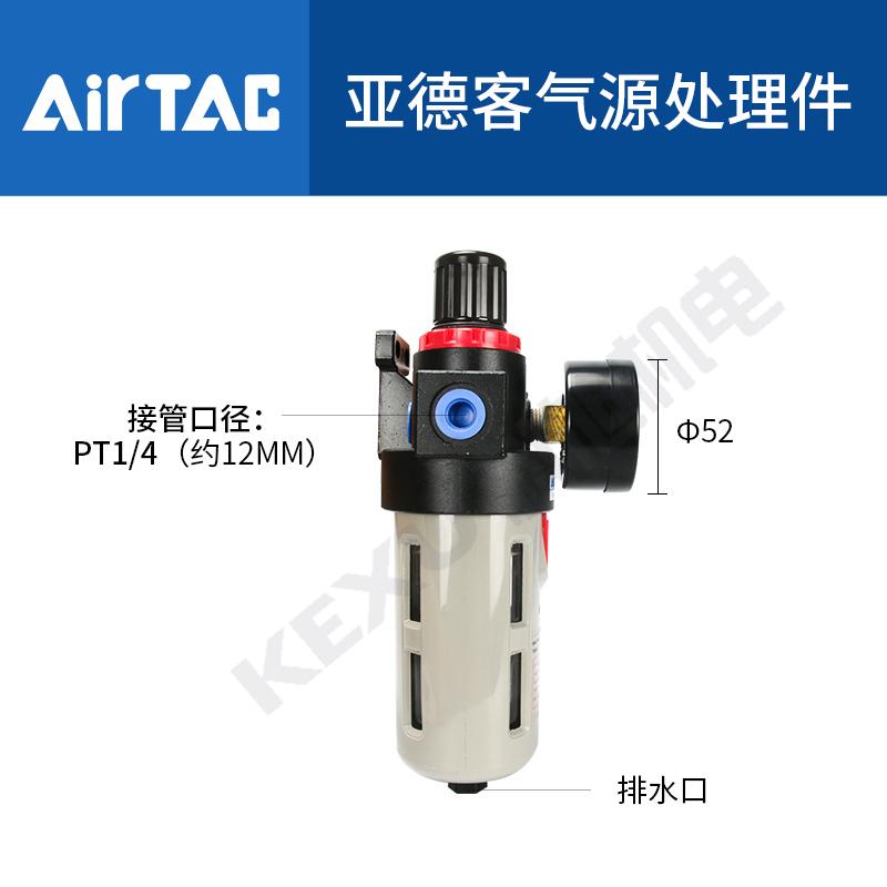 亚德客二联件过滤器BFC3000气源处理AFR3000+AL3000空气油水分离器 原装正品 产品安装说明