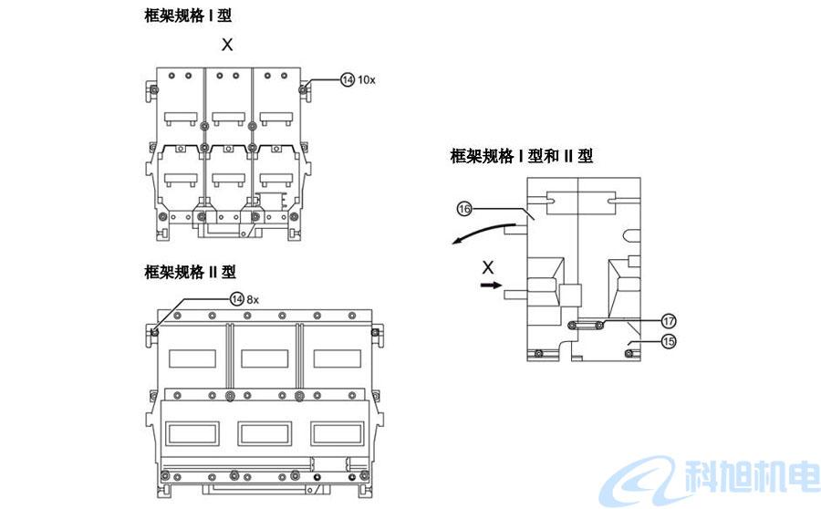 西门子断路器3WT更换导电回路维护四