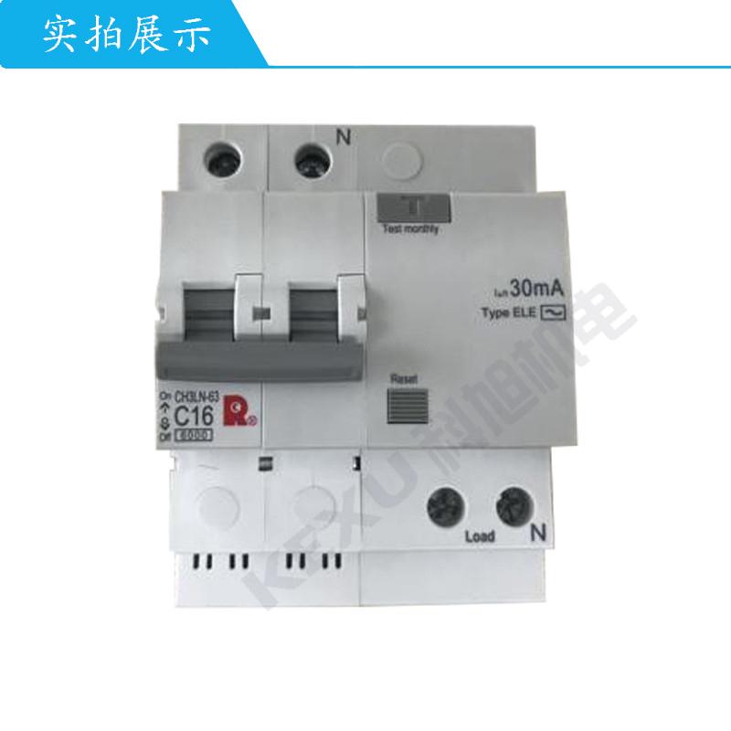 常熟开关漏电断路器CH3LN-63C6A/4P/030E带剩余电流保护 原装正品 产品实拍1