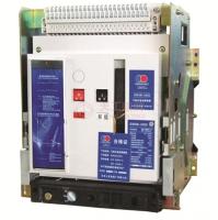 北京人民万能式断路器GW-2000/3 400A 630A 800A 固定式 质保2年