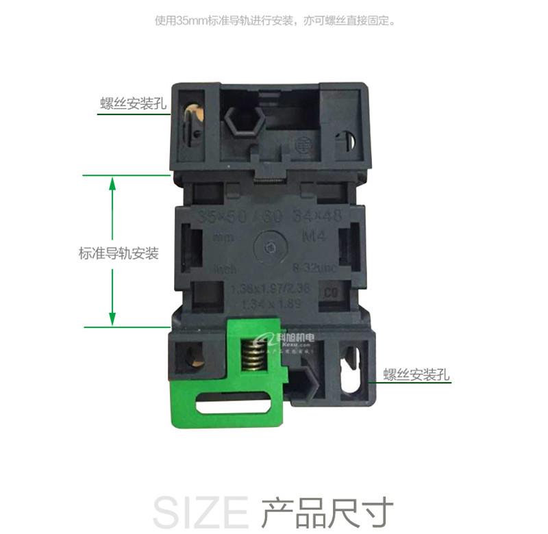 施耐德交流接触器LC1E95M5N 一常开一常闭1NO+NC 三极交流接触器 原装正品 产品尺寸1