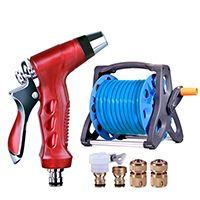家用汽车洗车工具 高压水枪喷头套装 洗车器 水管软管收纳架 浇水枪