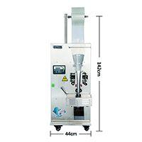 全自动电子计量定量液体包装机封口机  调料水酱油醋料灌装机