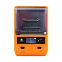 精臣 全自动便携式智能打价机 标签价格打印机 超市标价机 服装店打码机器
