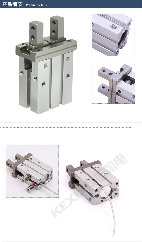 SMC手指气缸MHZ2-25S平行机械手气爪 原装正品 产品细节