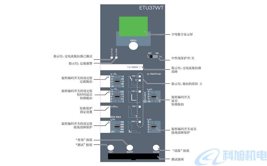 西门子断路器过电流脱扣器和功能四