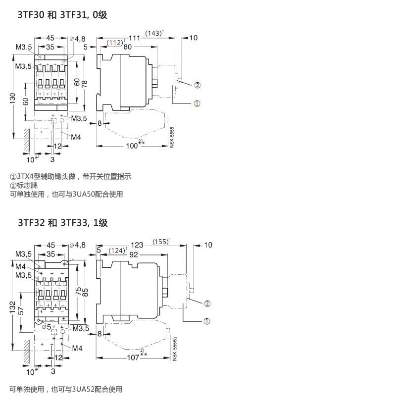 西门子交流接触器3TF52440XQ0低压控制产品与系统AC380V原装正品 产品尺寸1