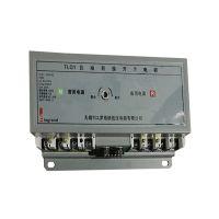 LEGRAND罗格朗双电源转换开关TLQ1-125R/32A 3P自动转换开关 保护开关 原装正品