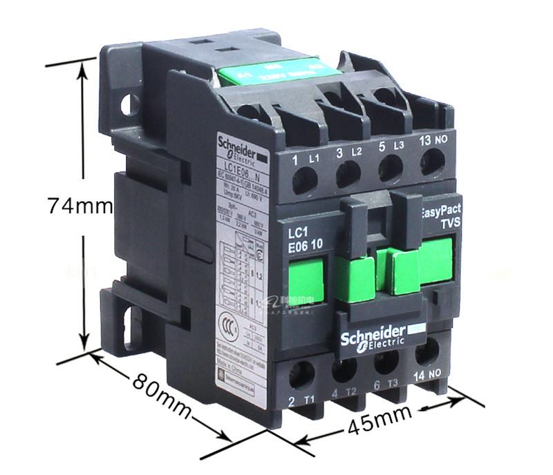 施耐德交流接触器LC1E95M5N 一常开一常闭1NO+NC 三极交流接触器 原装正品 产品尺寸2