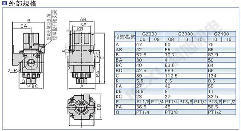 亚德客气动截止阀GZ200-06气源处理器截止阀 气动元件 原装正品 产品尺寸