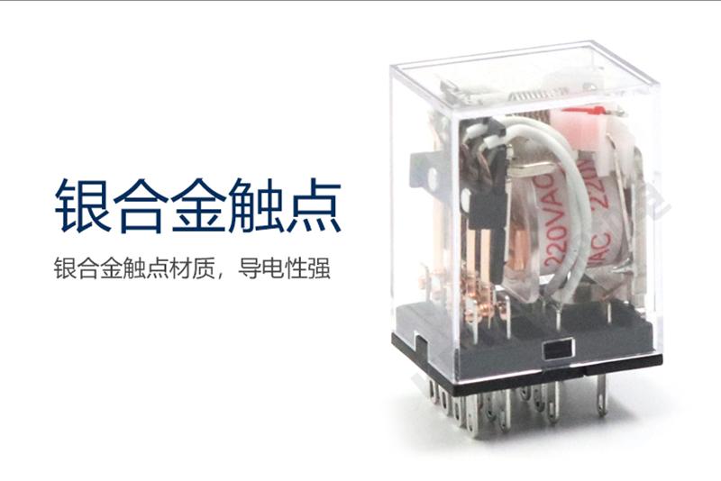 正泰中间继电器JZX-22F/2Z底座电压可选 原装正品 产品特点3
