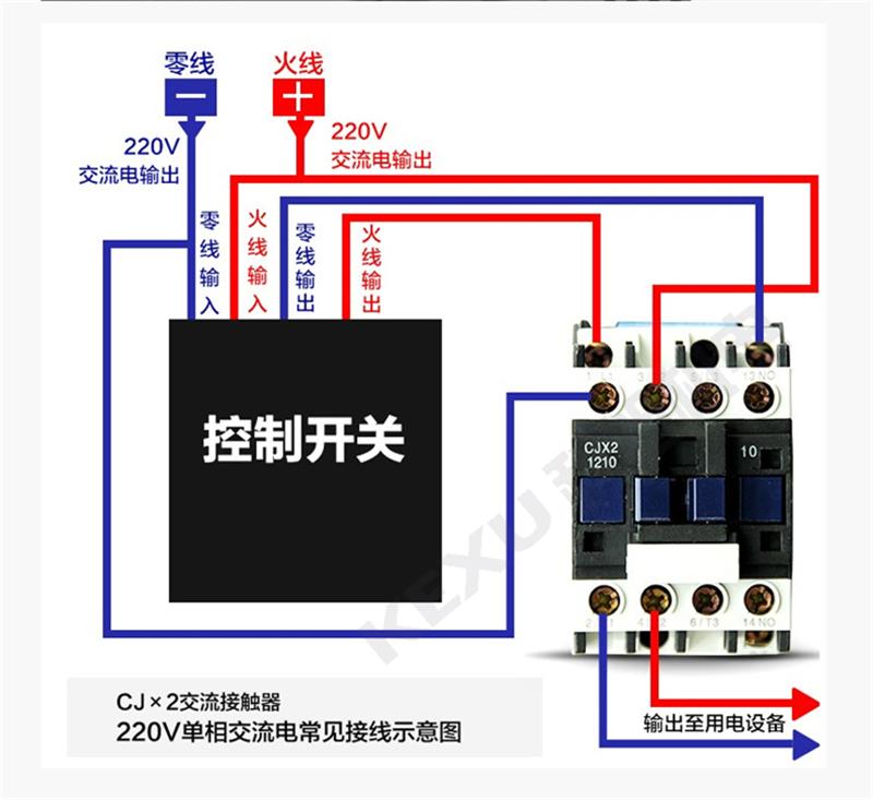 正泰时控开关KG10D-1H微电脑定时开关 时间控制器 电源定时器 原装正品 产品接线图