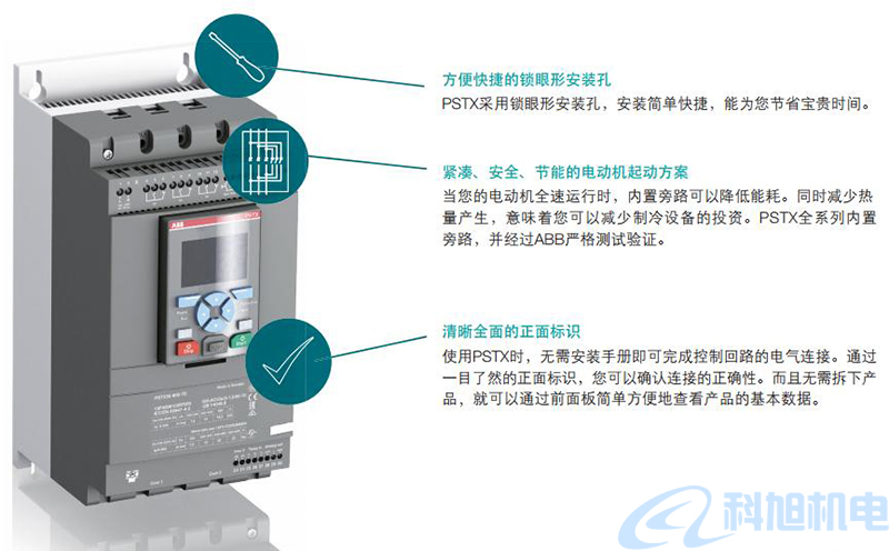 ABB软启动器PSTX型号规格与接线图二