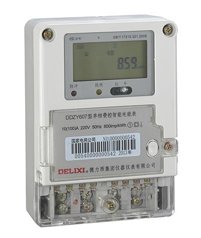 电度表型号图片与品牌厂家十