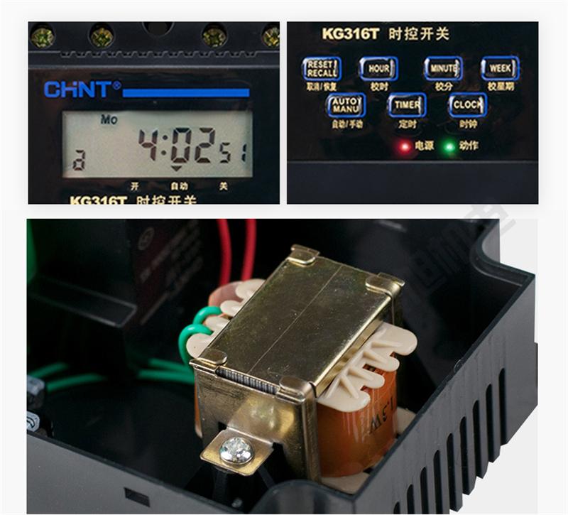 正泰时控开关KG316T微电脑定时开关 时间控制器 电源定时器 原装正品 产品细节2