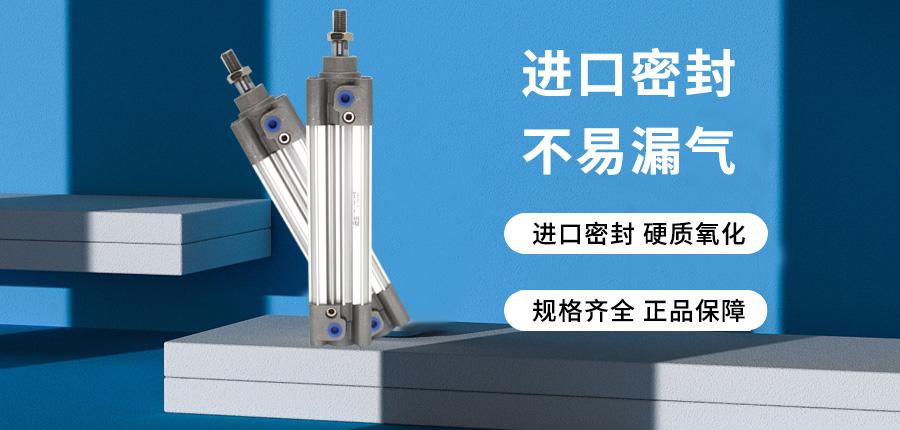 SMC标准气缸CP96SDB40-200C海报介绍