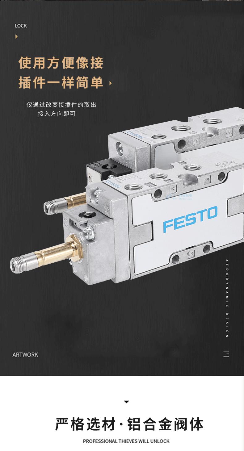 MFH一体式电磁产品细节