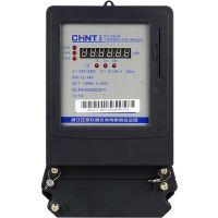 正泰三相四线电子式电度表 预付费电度表 插卡电表DTSY666