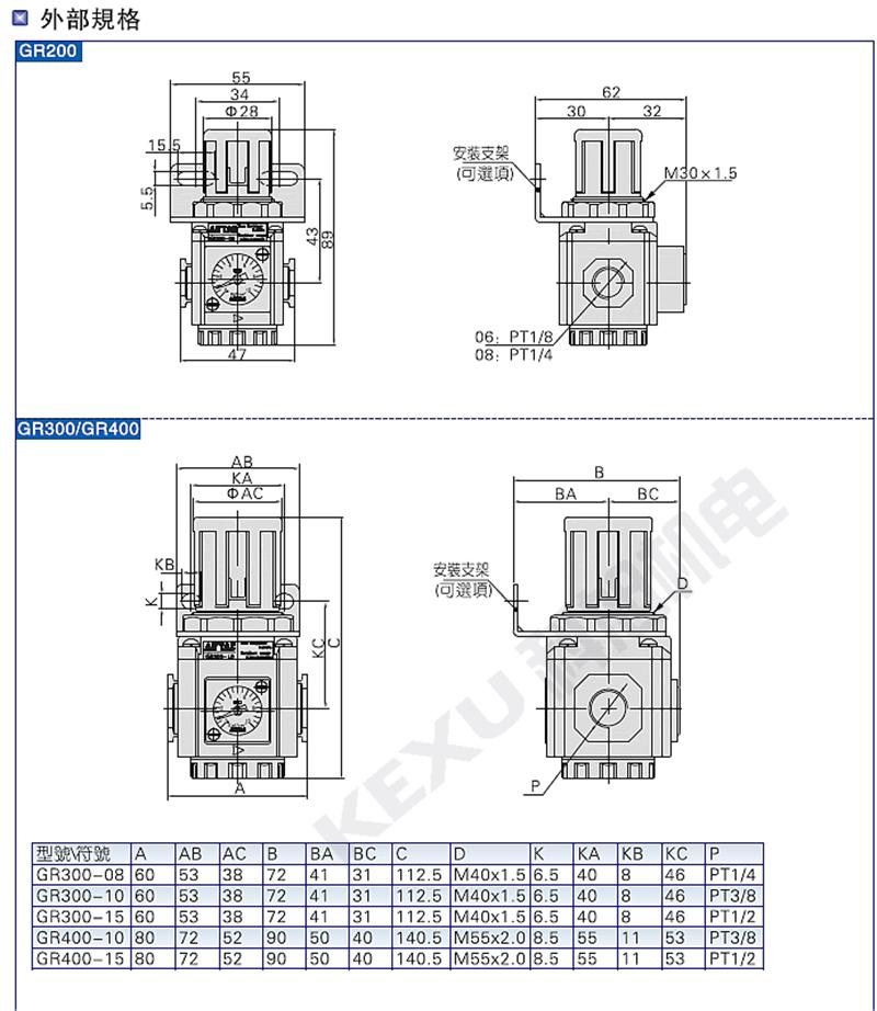 亚德客调压阀GR300-10 气压调节阀 进气减压阀 气源处理 原装正品 产品内部结构2