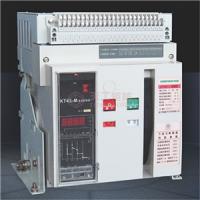 上海人民万能式断路器RMW1-2000/3P-630A
