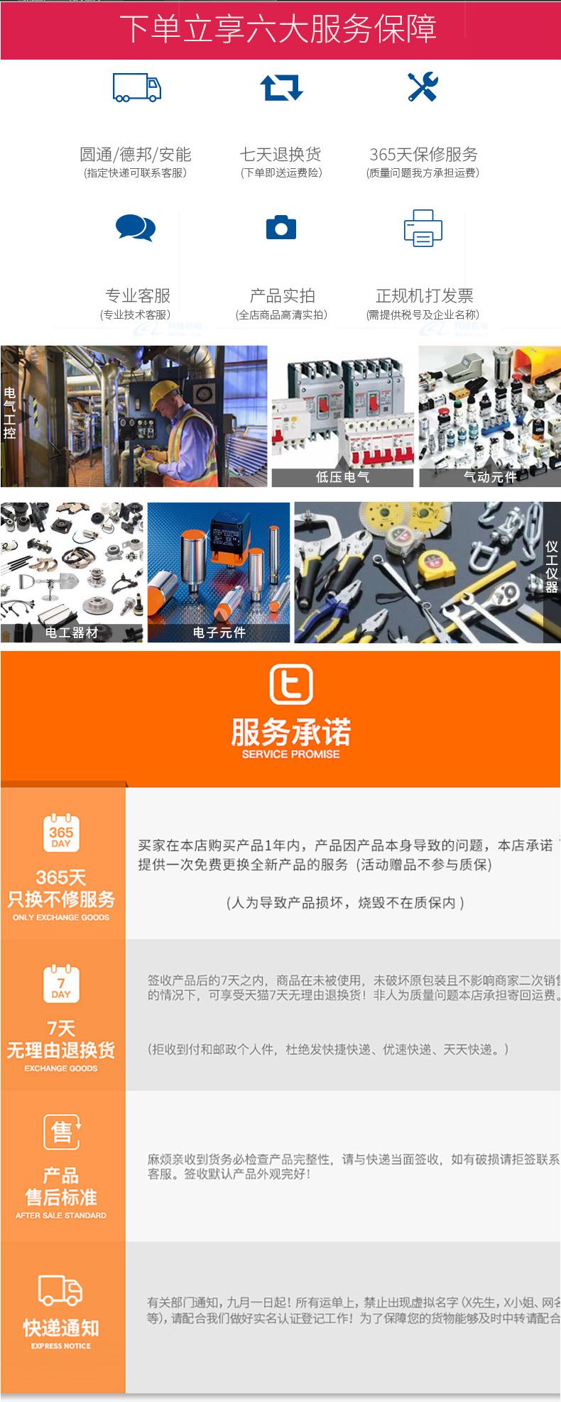 常熟开关塑壳断路器CM3-250M/3300 200A服务保障