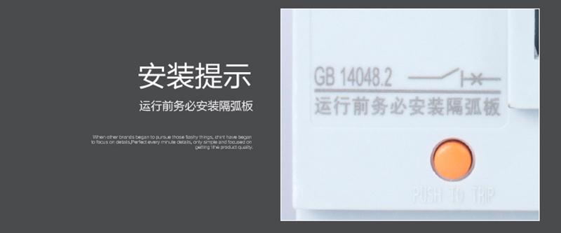 正泰塑壳断路器NM1-125S/3300 三极空气开关3P 63A 三相四线 原装正品产品提示