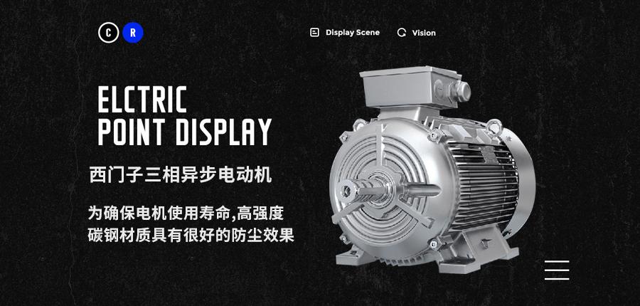 西门子电机三相异步电动机1LE0001-1BA23-3AA4 海报说明