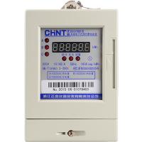 正泰单相电子式电能表 预付费电度表 插卡电表DDSY666出租房家用电表