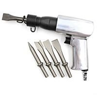 冲击式气铲刀 风动铲风镐气锤气锹气镐 小型除锈器除锈枪 150/190/250