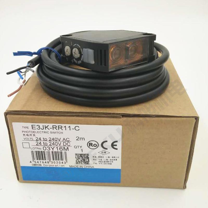 欧姆龙反射型光电开关E3JK-DR12-C光电传感器 红外线感应 原装正品 产品实拍2